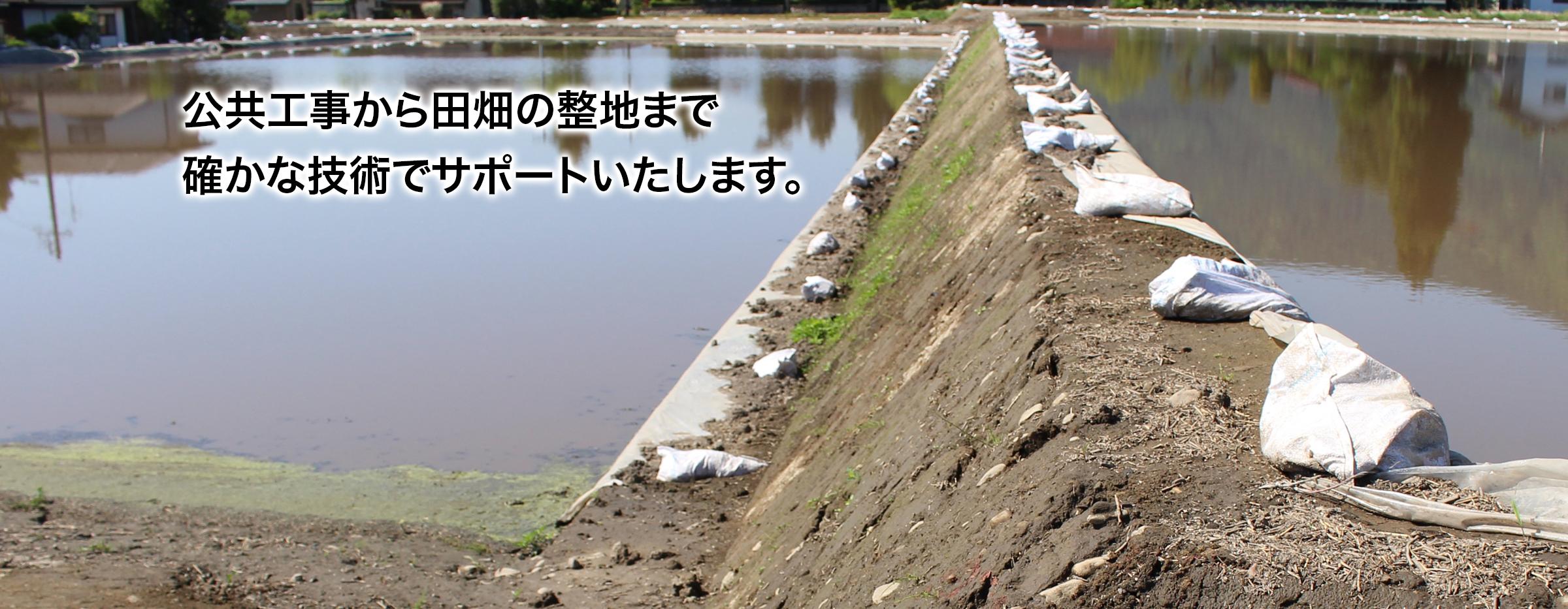 栃木 市 災害